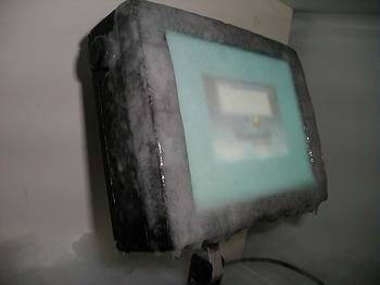 20070510082151-frozen-computer.jpg
