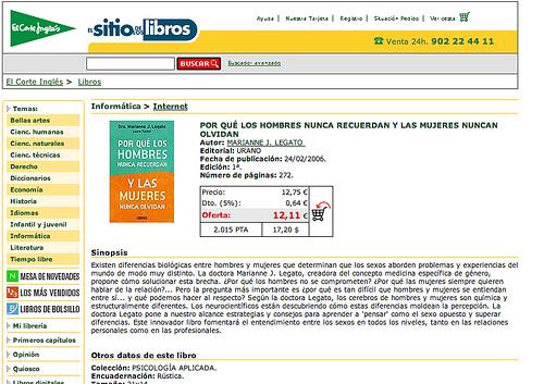 Captura de pantalla del site de compras del Corte Inglés